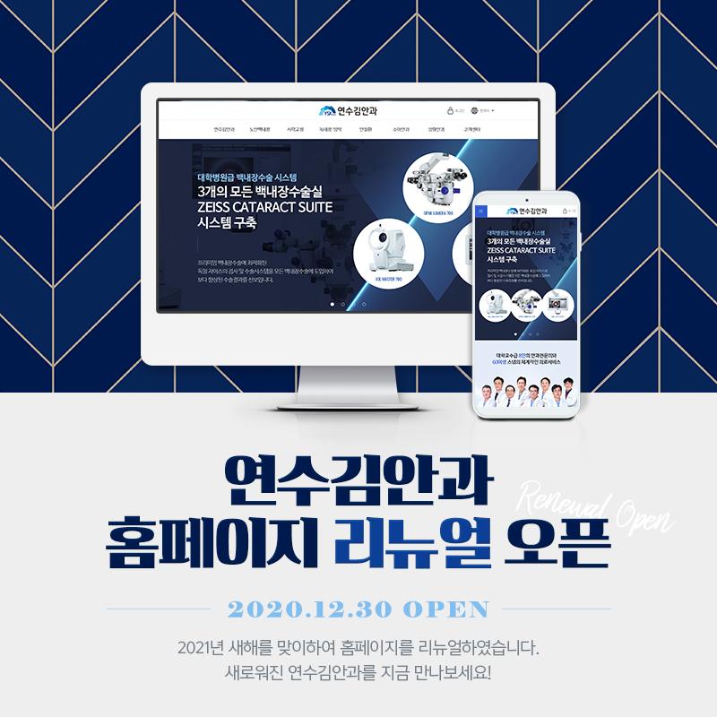 20201230-오픈팝업(수정4).jpg